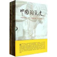 中国陶瓷史方李莉9787533330330〖新华书店 稀缺珍藏书籍〗