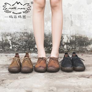 玛菲玛图女鞋 季2018新款单鞋女平底复古学院风系带牛津鞋英伦手工小皮鞋M19813782T9