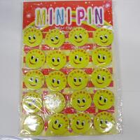 5.7cm 黄色表情徽章 今天你微笑了吗笑脸标准笑脸胸章胸牌儿童胸章胸针