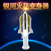 银河火花s银河奥特曼变身器维克特利玩具套装 召唤器儿童玩具