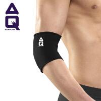 【满100减30/满279减100】AQ护肘篮球羽毛球网球运动护具护手肘短护肘AQ3081