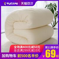 新疆棉花被芯纯棉花棉被加厚保暖被子冬被全棉手工棉絮床垫被褥子