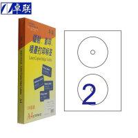 卓联ZL2966C电脑打印标签 A4 镭射激光影印喷墨 直径118mm/直径16mm不干胶标贴打印纸 2格打印标签 1