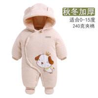 宝宝秋冬季加厚连体衣新生婴儿衣服套装外出服抱衣网红冬装男