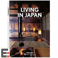 LIVING IN JAPAN 居住在日本 日本风 室内设计 室内装饰设计书