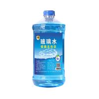 12桶一箱汽车冬季玻璃水 整箱雨刮器水清洗液镀膜防冻 高效去污 四季通用 强力去污 防起