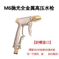 浇花洗车水枪高压洗车用洗车水枪家用的水枪水管收纳车水管架SN8791