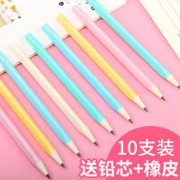 真彩全自动出铅芯小清新自动铅笔0.7活动铅笔小学生用写不断0.5男女孩儿童简约三角正姿握笔树笔2B绘画糖果色