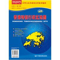 中�A人民共和��分省系列地�D・香港特�e行政�^地�D(折�B袋�b)