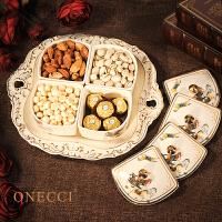 【支持礼品卡】干果盘分格带盖家用水果盘坚果瓜子盘糖果干果盒客厅果盘欧式陶瓷 ix8