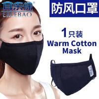 口罩防尘透气男女潮款个性韩版防粉尘可爱保暖骑行口罩