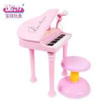 宝丽儿童电子琴带麦克风女孩钢琴宝宝早教玩具1-3岁可供电源a300 1504D粉色