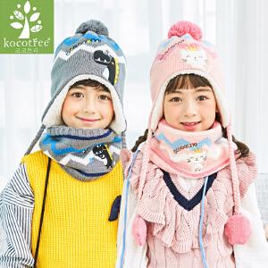 KK树宝宝帽子女秋冬季男童韩版儿童针织帽子1-2一3-4-8岁护耳保暖