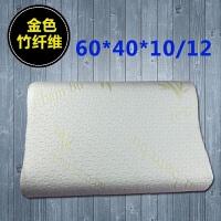 乳胶枕套40X60CM棉儿童记忆枕套30x50CM橡胶枕头套秋