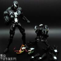 特价蜘蛛侠2 黑毒液特工屠杀蚁人可动人偶 漫威生日礼物玩具公仔
