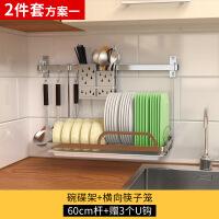 304不锈钢厨房置物架免打孔壁挂调味料收纳架晾放碗架挂架省空间