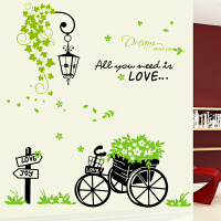 墙纸贴壁纸卧室温馨小清新宿舍客厅个性创意立体可移除自粘贴画