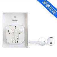 【原装正品】 iPhone6原装耳机苹果6s耳机 iphone5苹果耳机iphone5s线控耳机ipad 6 原装耳机
