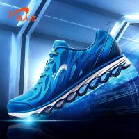 贵人鸟男鞋跑步鞋 新款迈浪科技缓震防滑功能运动鞋男跑鞋P66207