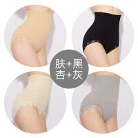 收腹裤提臀束缚裤刨腹产收腹内裤产妇产后薄款剖腹产高腰塑身