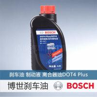 博世刹车油 制动液离合器油 DOT4 Puls 1L装汽车刹车油制动液