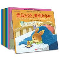 学会自己做 远离手机 中英文绘本故事书幼儿园读物 4-5-6-8周岁儿童书籍宝宝睡前故事书 英语绘本原版幼儿0-3岁启