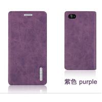联想手机壳 Z2131手机保护皮套 外壳 翻盖式防摔男女款后盖 ZUK Z2 紫色