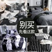 床单四件套床品套件被套三件套宿舍被子ins被单人床上用品网红款4
