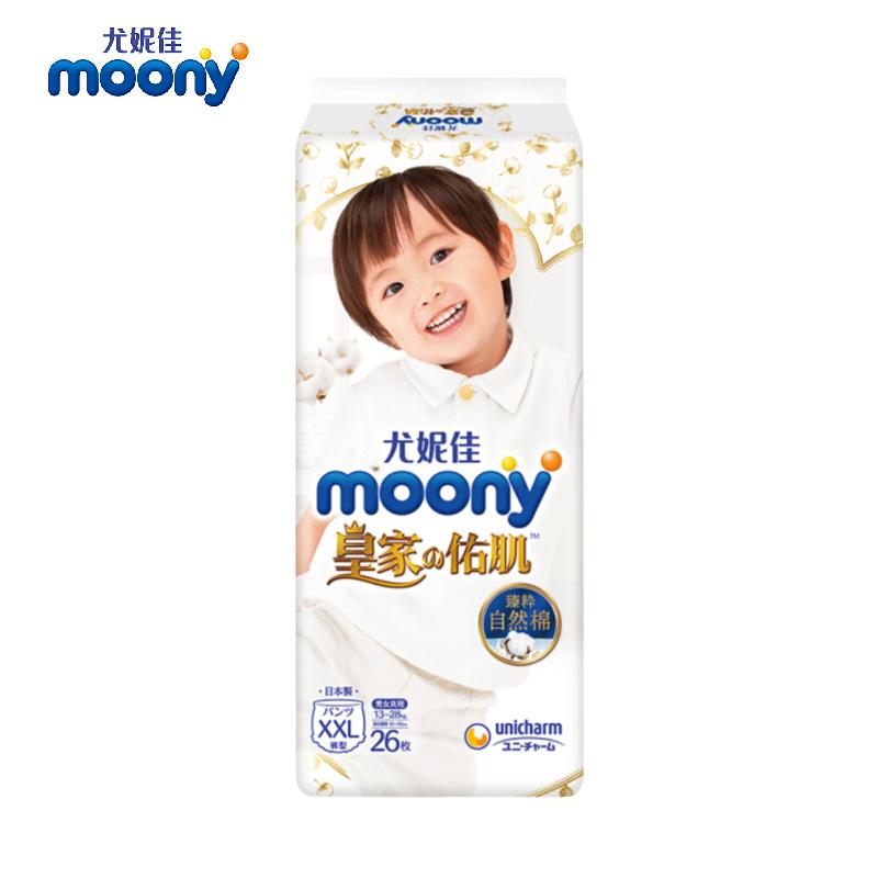 Natural moony 裤型纸尿裤XXL26 单包【男女通用】