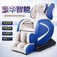 豪华家用多功能全身按摩椅升级智能太空舱零重力气囊按摩沙发