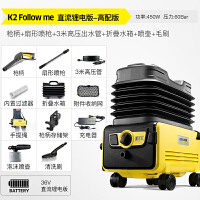 集团无线洗车神器家用便携式高压迷你充电锂电洗车机SN2061