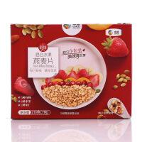 时怡每日水果燕麦片 盒装210克(30g*7)