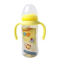 【新品】宽口径PPSU奶瓶新生婴儿防摔奶瓶宝宝奶瓶带把手a450