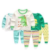 儿童内衣套装纯棉春秋宝宝秋衣婴儿衣服男童秋装女童睡衣