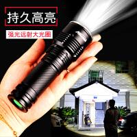 迷你超亮远射探照灯户外防水led家用可充电强光手电筒