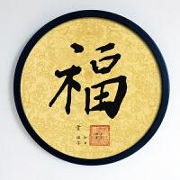 新中式客厅装饰画圆形壁画福字挂画五福图玄关书房字画实木圆框画