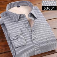 新款冬季爸爸装男士加绒加厚保暖衬衫长袖中老年条纹衬衣宽松大码