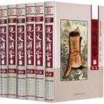 说文解字 彩印全六卷 国学传世经典 古代汉语字典 古文字字典咬文嚼字 细说汉字的故事 画说汉字文字的由来 古人说字 古