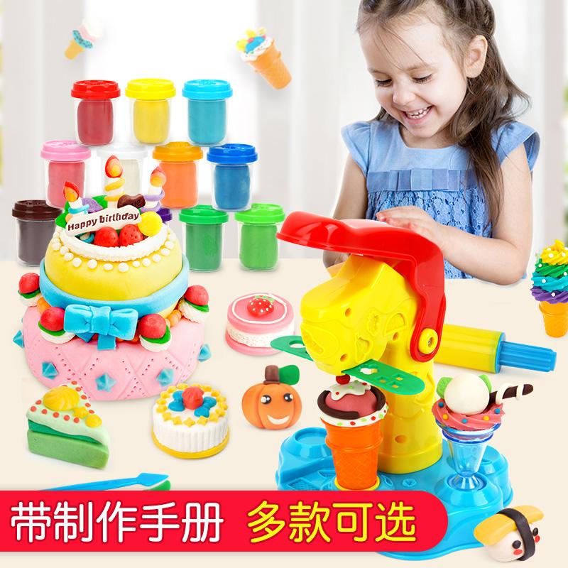 橙爱 创意彩泥套装12色橡皮泥工具雪糕机蛋糕模具儿童手工益智玩具益智玩具限时钜惠