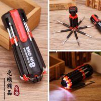 8合1螺丝刀 多功能螺丝刀 带LED灯手动组合螺丝刀