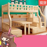 全实木儿童床松木上下铺床高低床双层床子母床带书桌组合床o7z