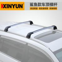 专用于奥迪Q3 Q5 Q7 奔驰GLA GAC汽车行李架横杆车顶架车载旅行架 汽车用品