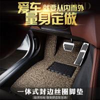 汽车脚垫丝圈脚垫全包围通用车垫子易清洗地毯式脚踏垫新自由专用