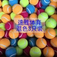 狗狗玩具泰迪金毛耐咬磨牙训犬网球宠物用品幼犬训练玩具球耐咬磨