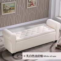 皮艺贵妃凳沙发凳实木收纳凳试鞋凳服装店小沙发欧式大空间储物凳