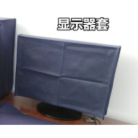 ???台式电脑罩 防尘套罩19-27寸主机键盘液晶显示器罩盖布防尘套