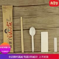 一次性筷子四件套餐具套装外卖筷勺四合一打包餐具200套