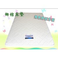 椰棕床垫厂家直销定制任意尺寸适用于儿童单双人均可 其他