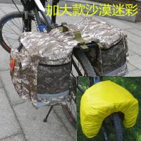 自行车驮包山地车 骑行包后货架包后座尾包车架驼包装备 1L