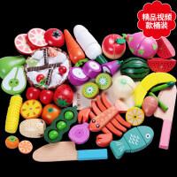 木制磁性切水果玩具水果蔬菜切切看切切乐过家家厨房玩具